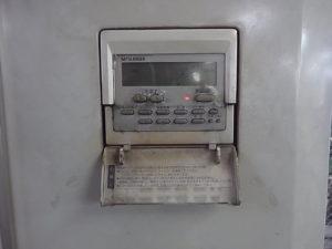 愛知県名古屋市エアコンのリモコン取替工事【さつき電気商会】