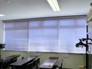 愛知県名古屋市熱田区ブラインド工事タチカワ【サッシ.NET】