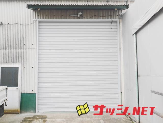 愛知県名古屋市緑区軽量電動シャッター工事【サッシ.NET】