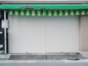 愛知県名古屋市中村区軽量手動シャッター中身取替工事三和シャッター【サッシ.NET】