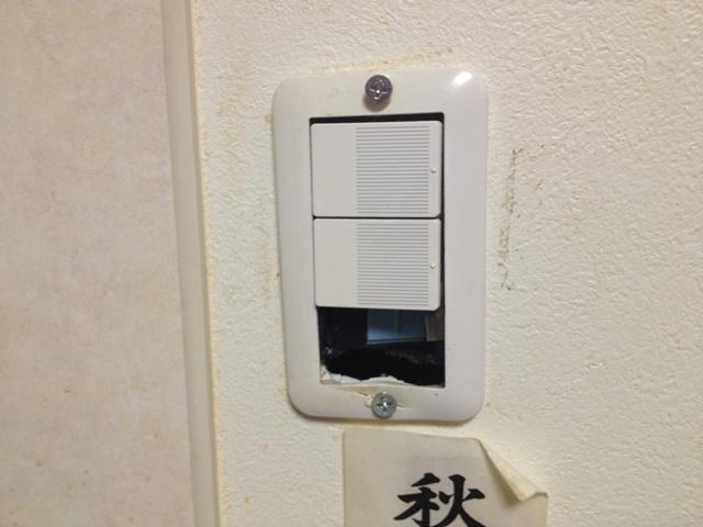 愛知県あま市 スイッチ取替工事