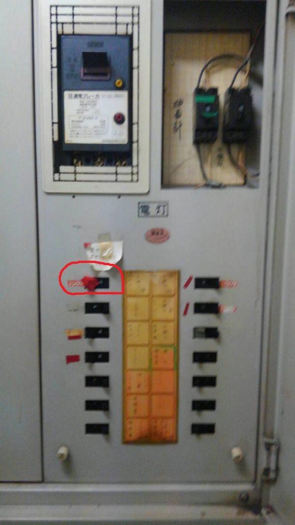 愛知県名古屋市中川区漏電調査【さつき電気商会】