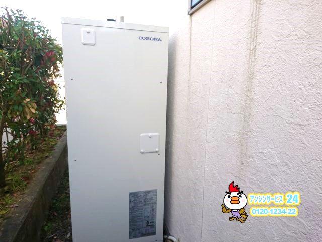 静岡県浜松市コロナ電気温水器工事