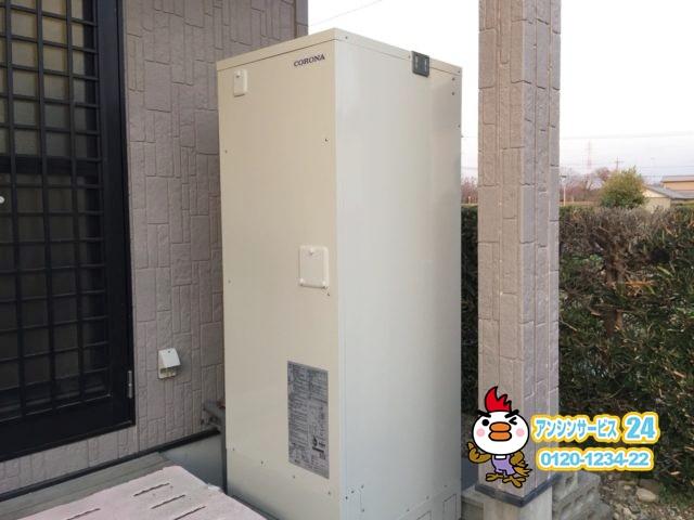 浜松市浜北区コロナ電気温水器UWH-37X1SA2U取替工事