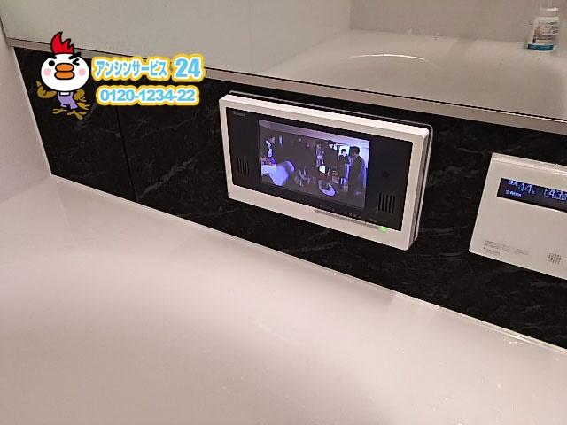 東京都港区 浴室テレビ設置工事 リンナイDS-701