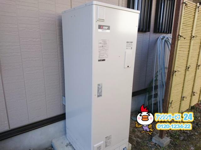 長野県飯田市 電気温水器取替工事 三菱電機SRG-376E