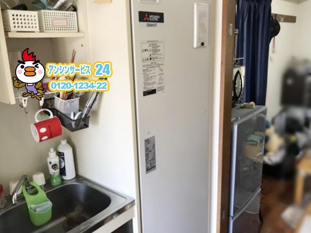 愛知県名古屋市昭和区三菱電機電気温水器工事