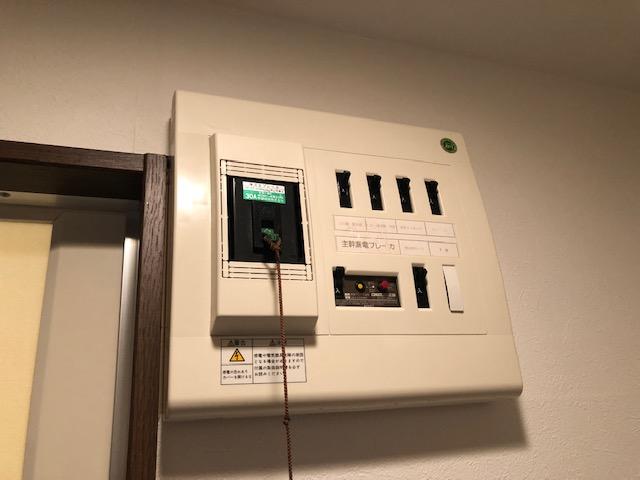 愛知県あま市 安全ブレーカー取替の電気工事 住宅用ブレーカー