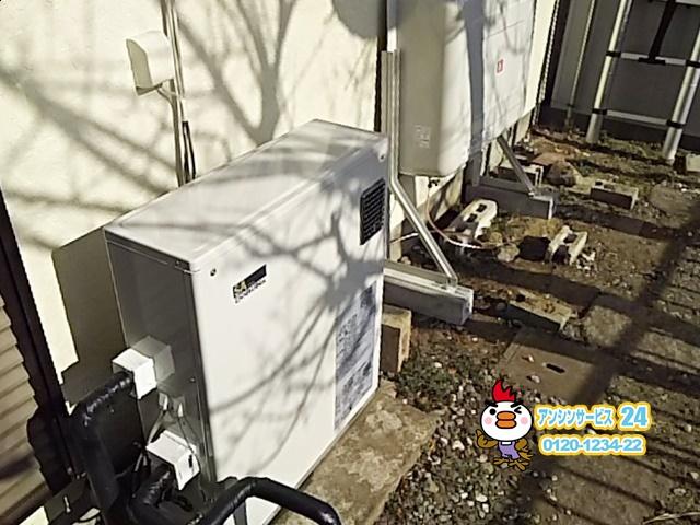 千葉県茂原市 石油給湯器交換工事 コロナUKB-SA380ARX(M)
