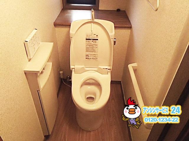 横浜市青葉区 トイレリフォーム TOTOピュアレストQR+ウォシュレットS1A