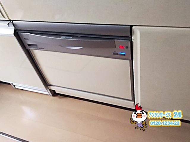 埼玉県さいたま市 食洗機交換工事 リンナイRSW-601C-SV