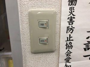 愛知県名古屋市港区スイッチ及びコンセントの電気工事
