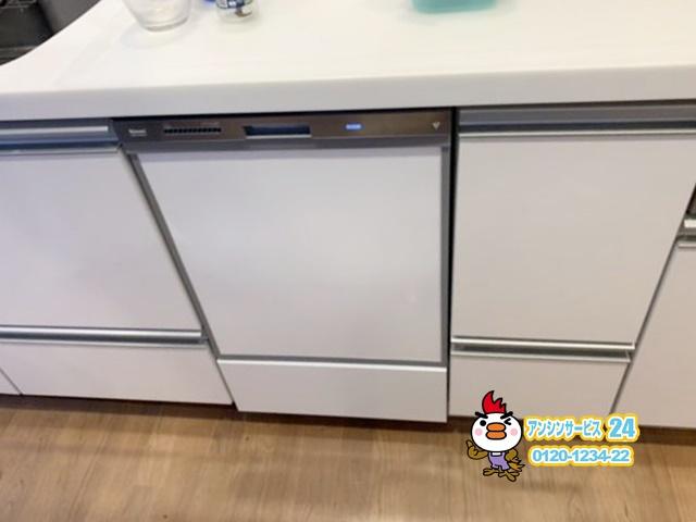 愛知県名古屋市千種区リンナイ食洗機RSW-D401LP工事