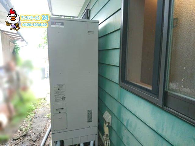 長野県諏訪市三菱電機・電気温水器SRT-J37CD5工事