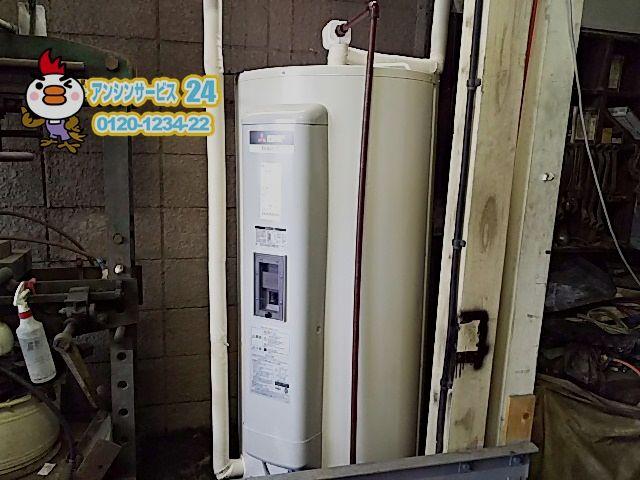 東京都豊島区三菱電機電気温水器SRG-305E工事