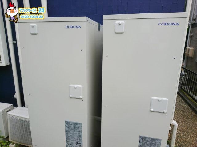 愛知県みよし市コロナ電気温水器工事