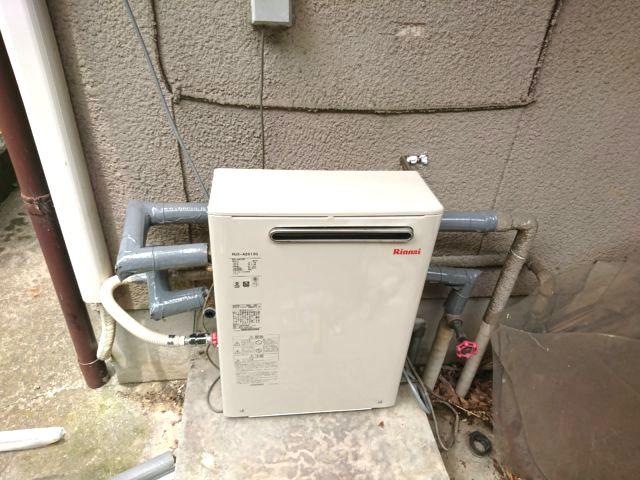 奈良県奈良市リンナイガス給湯器RUX-A2013G工事