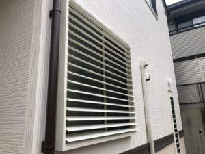 名古屋市天白区 目隠しセキュリティフィルター、可動ルーバー面格子取付工事