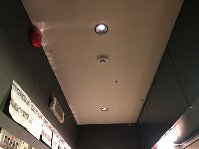 愛知県名古屋市中村区LEDダウンライト照明電気工事