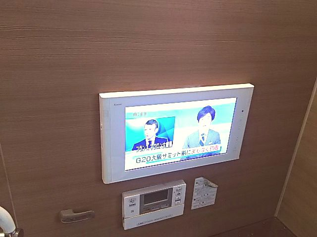 千葉県柏市リンナイ浴室テレビDS-1600HV-W