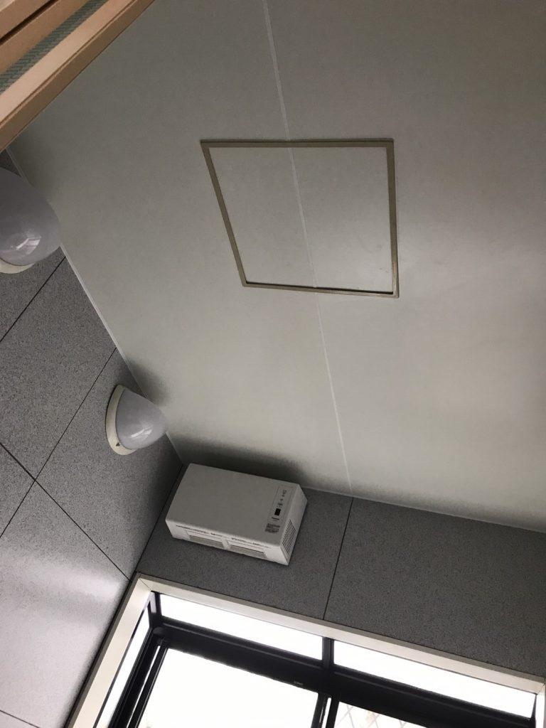 東京都町田市住宅浴室の天井改修工事