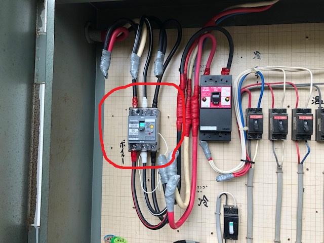 愛知県名古屋市千種区配電盤電気工事店 主幹ブレーカー