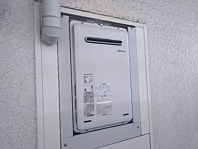 東京都荒川区リンナイガス給湯器RUX-A2016W-E工事