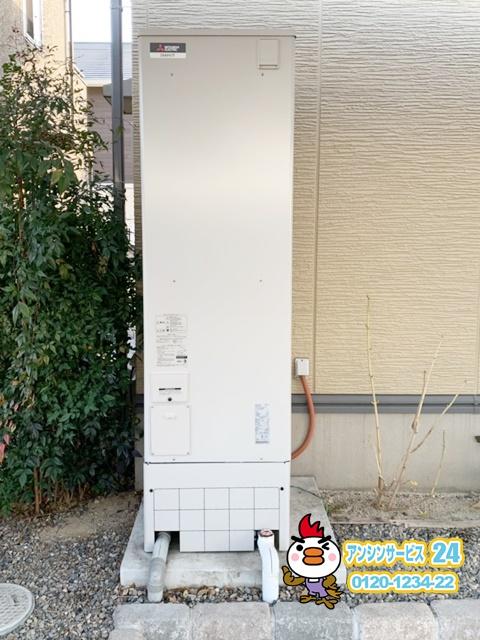 岡山県岡山市三菱電気給湯器SRT-J46CD5【アンシンサービス24】
