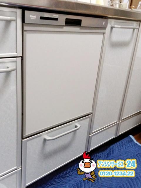 新潟県新潟市キッチンリフォーム工事店リンナイRSW-404LPビルトイン食洗機【アンシンサービス24】