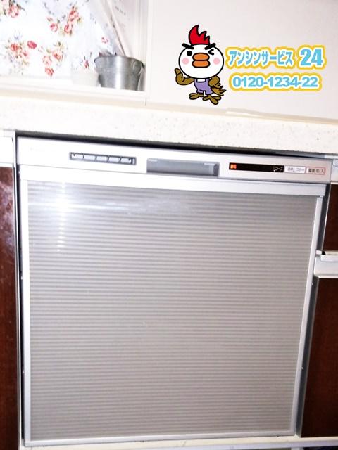 新潟県新潟市キッチンリフォーム工事店パナソニックNP-45VS7Sビルトイン食洗機【アンシンサービス24】