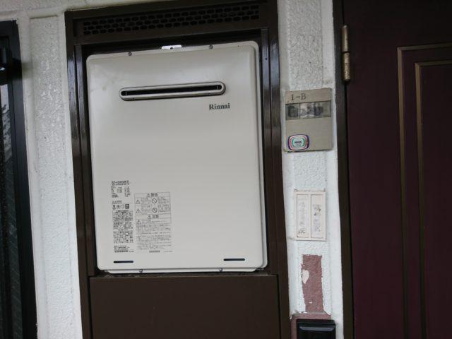 名古屋市名東区リンナイガス給湯器RUF-A2005SAW(B)
