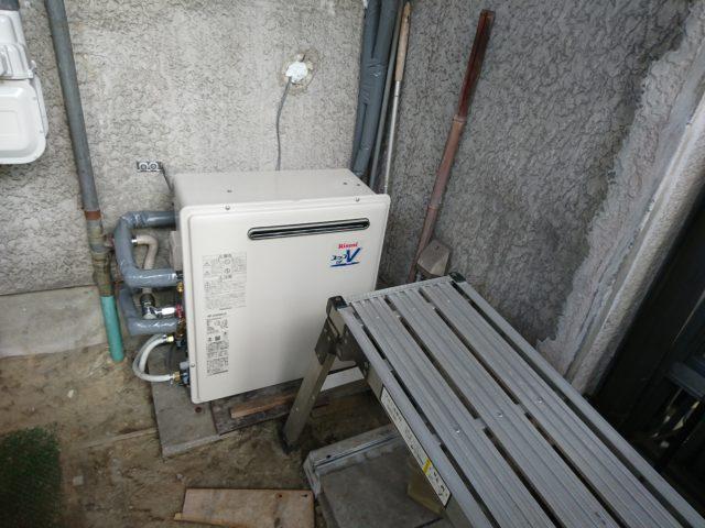 名古屋市港区リンナイガス給湯器RUF-A2003SAG(A)