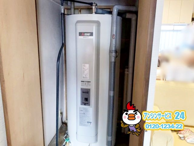 名古屋市天白区三菱電機電気温水器SRG-375G