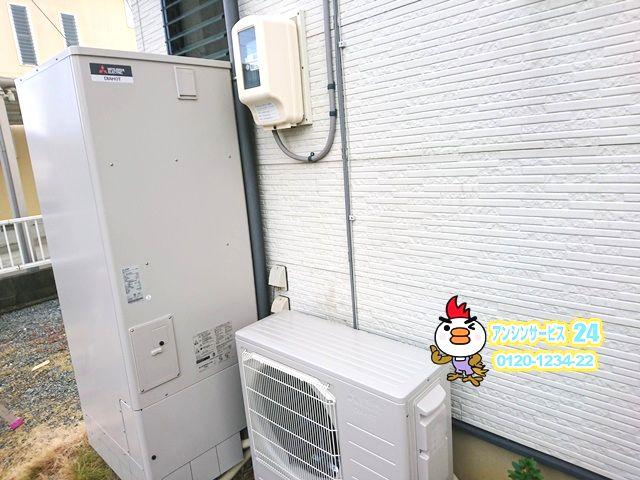 静岡県浜松市三菱電機エコキュートSRT-W374工事店【アンシンサービス24】