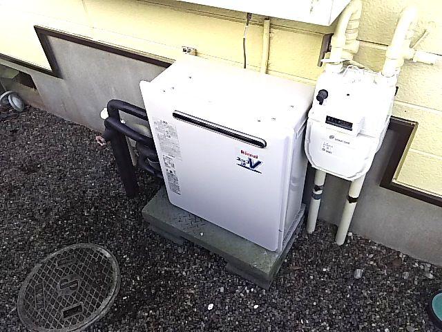 千葉県茂原市リンナイガス給湯器RUF-A2003SAG(A)工事店【アンシンサービス24】