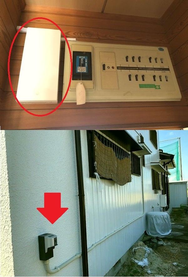愛知県稲沢市住宅用EVコンセント電気工事店【株式会社さつき電気商会】