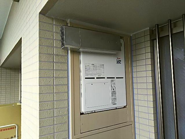 神奈川県相模原市リンナイ給湯暖房用熱源機RVD-A2400SAA2-3工事店【アンシンサービス24】