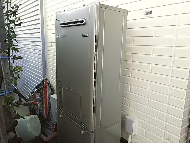 東京都足立区リンナイガス給湯暖房熱源機RUFH-E2406SAW2-1(A)工事店【アンシンサービス24】
