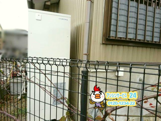 愛知県安城市コロナ電気温水器UWH-37X1SA2U工事店【アンシンサービス24】