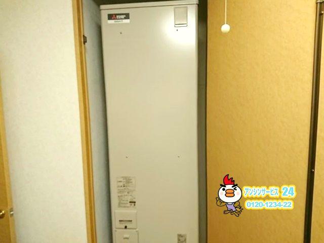 愛知県豊橋市三菱電機電気温水器SRT-J46CDH5工事店【アンシンサービス24】