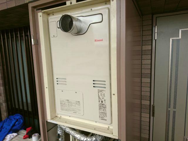 京都府京都市リンナイガス給湯暖房用熱源機RUFH-A2400AW2-1工事店【アンシンサービス24】