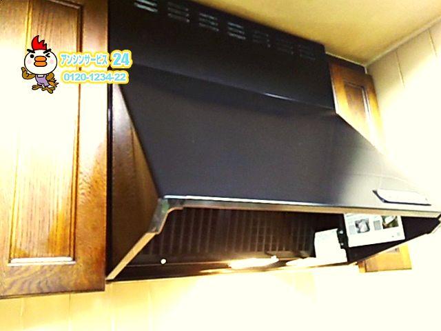 千葉県流山市富士工業レンジフードBDR-3HL-601BK工事店【アンシンサービス24】