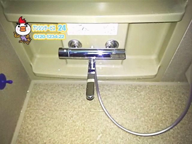 横浜市神奈川区TOTO浴室水栓TBV03401J工事店【アンシンサービス24】