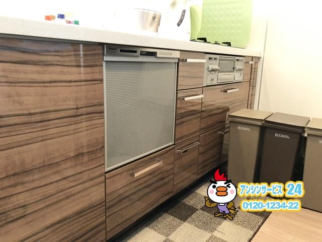 名古屋市天白区パナソニック食洗機NP-45MS8S工事店【アンシンサービス24】