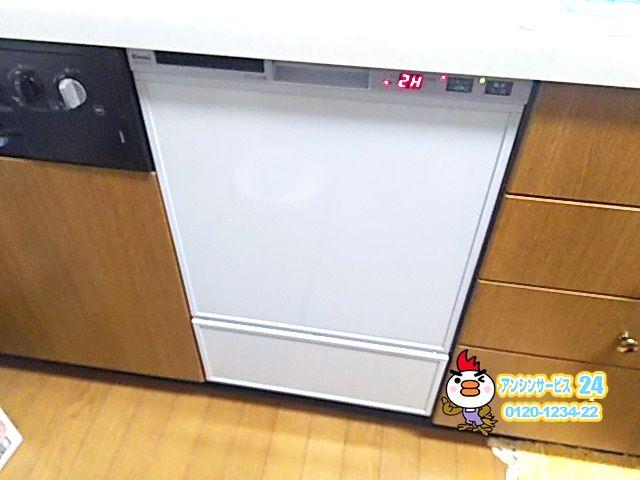 神奈川県鎌倉市食洗機交換工事リンナイRSW-F402C-SV