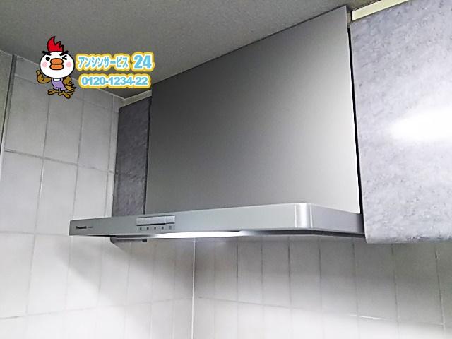 神奈川県川崎市宮前区レンジフード交換工事パナソニックFY-6HZC4-S