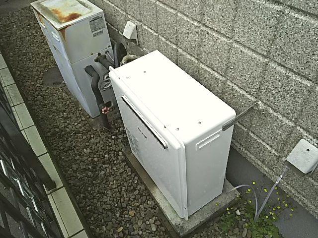埼玉県さいたま市南区ガス給湯器交換工事リンナイRUF-A2400SAG(B)