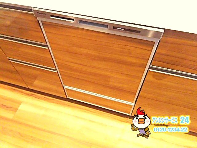東京都中野区食洗機の新規設置工事パナソニックNP-45MD8S