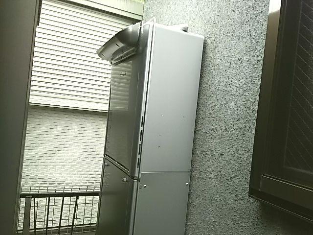 神奈川県相模原市リンナイガス給湯器RUF-E2406SAW