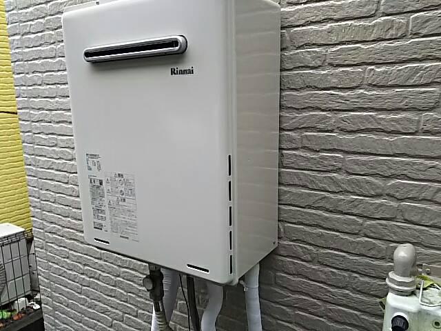 東京都調布市 ガス給湯器交換工事 リンナイRUF-A2405SAW(B)